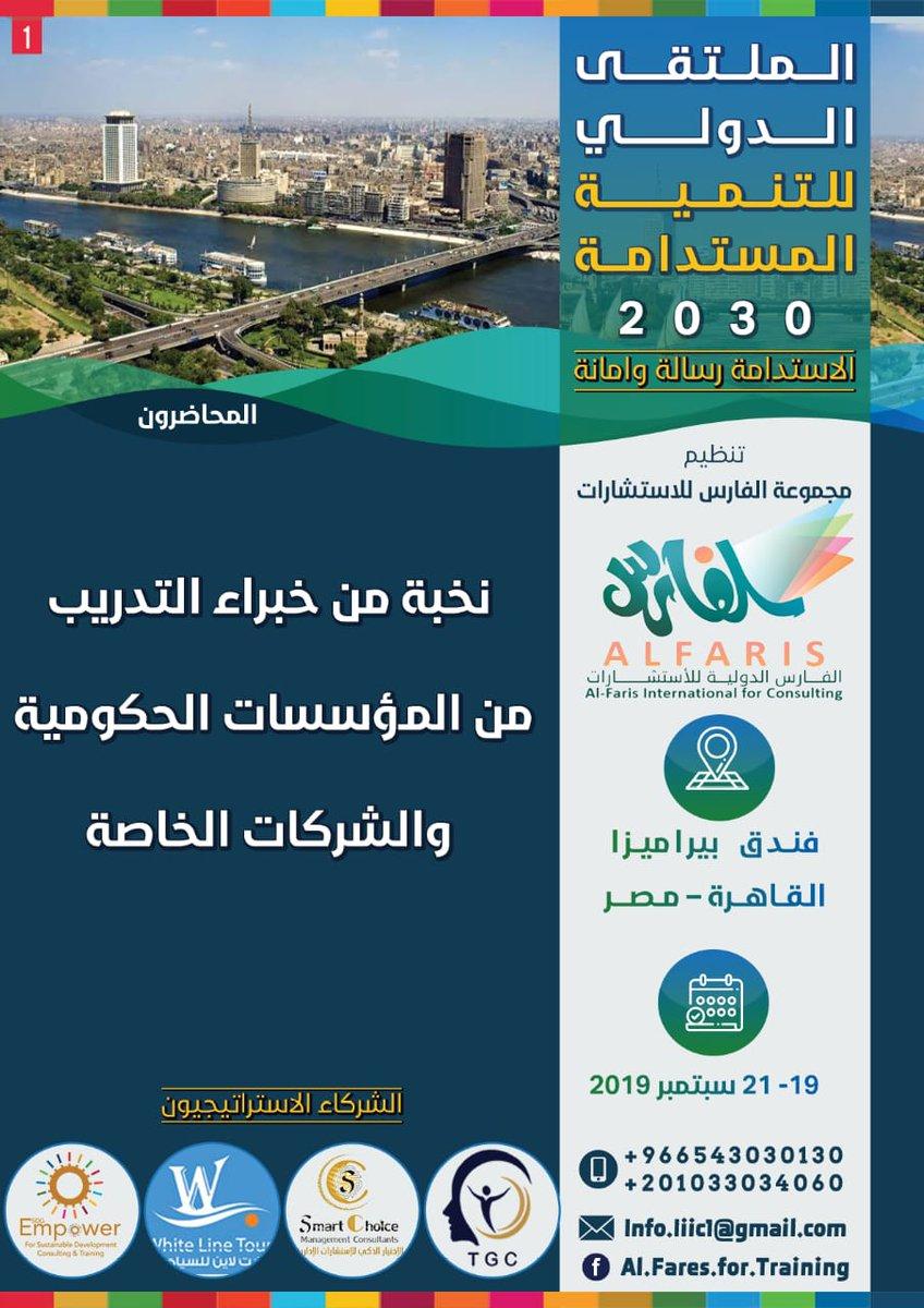 https://forms.gle/p26HKAFTXmSxFUGCA… #عظيمة_يا_مصر