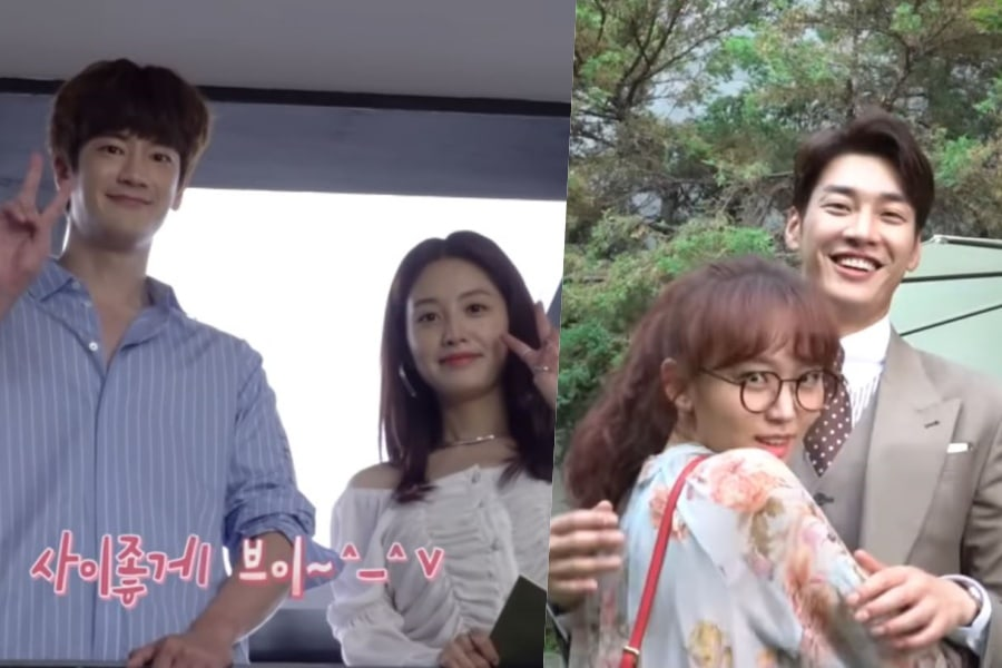 WATCH: '#TheSecretLifeOfMySecretary' Cast Radiates Positive Energy In Making Video https://t.co/lEKXjVIjjC https://t.co/GLcE6RfaJ7