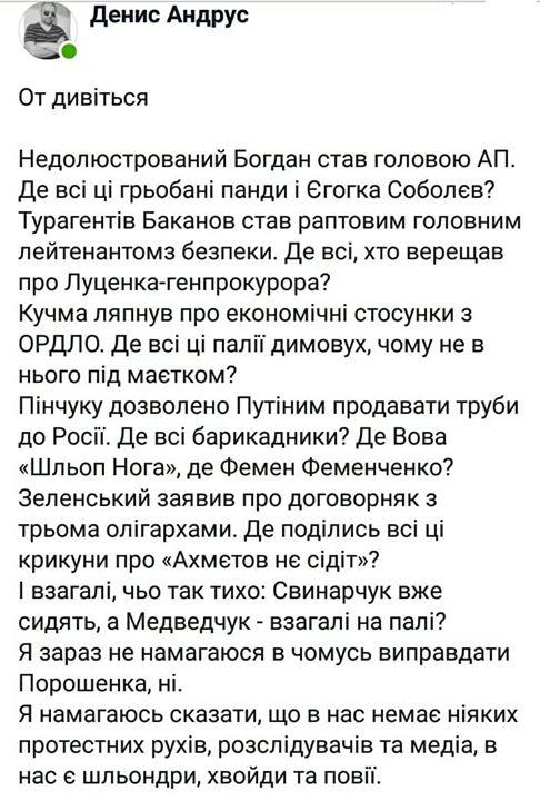 Окупація медіа: як Медведчук взяв під контроль черговий телеканал і для чого Росії потрібен ZIK - Цензор.НЕТ 3098