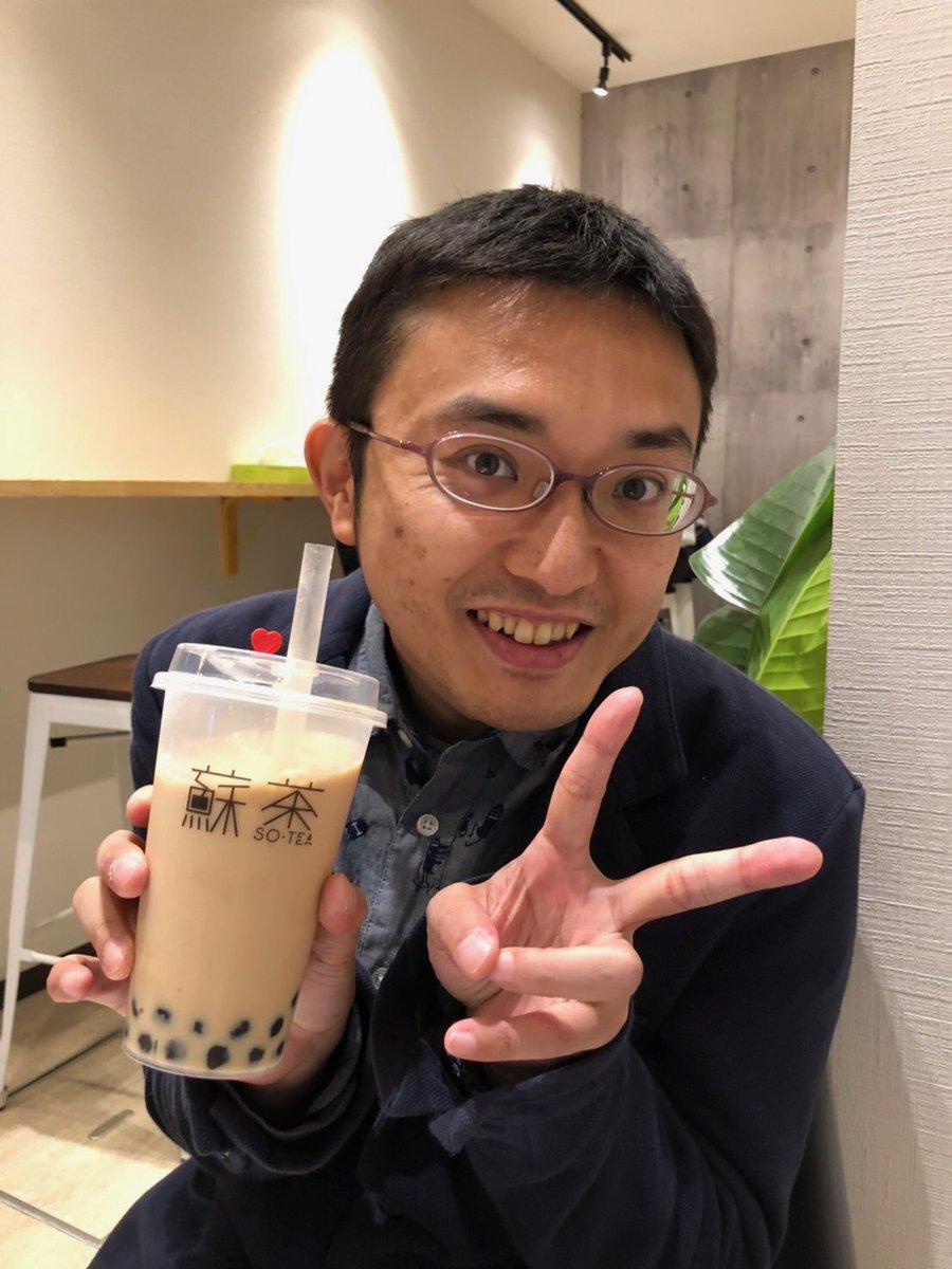 伊藤真吾さんの投稿画像