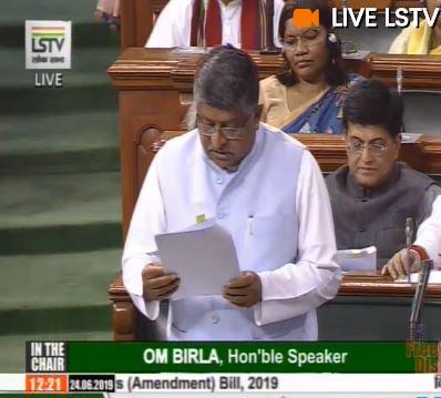 देश विरोधी लोगों पर केंद्रीय मंत्री सारंगी का निशाना, बोले- क्या इन्हें देश में रहने का अधिकार? New Delhi