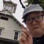 時計を見つけたよ pic.twitter.com/QC8ilXbaoD