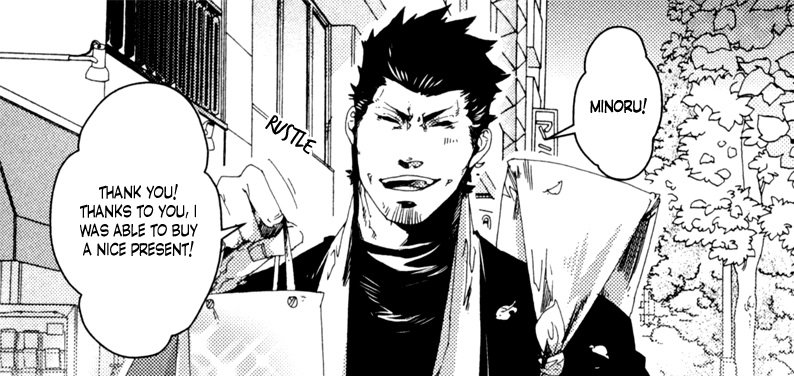 Shisei Gokumon