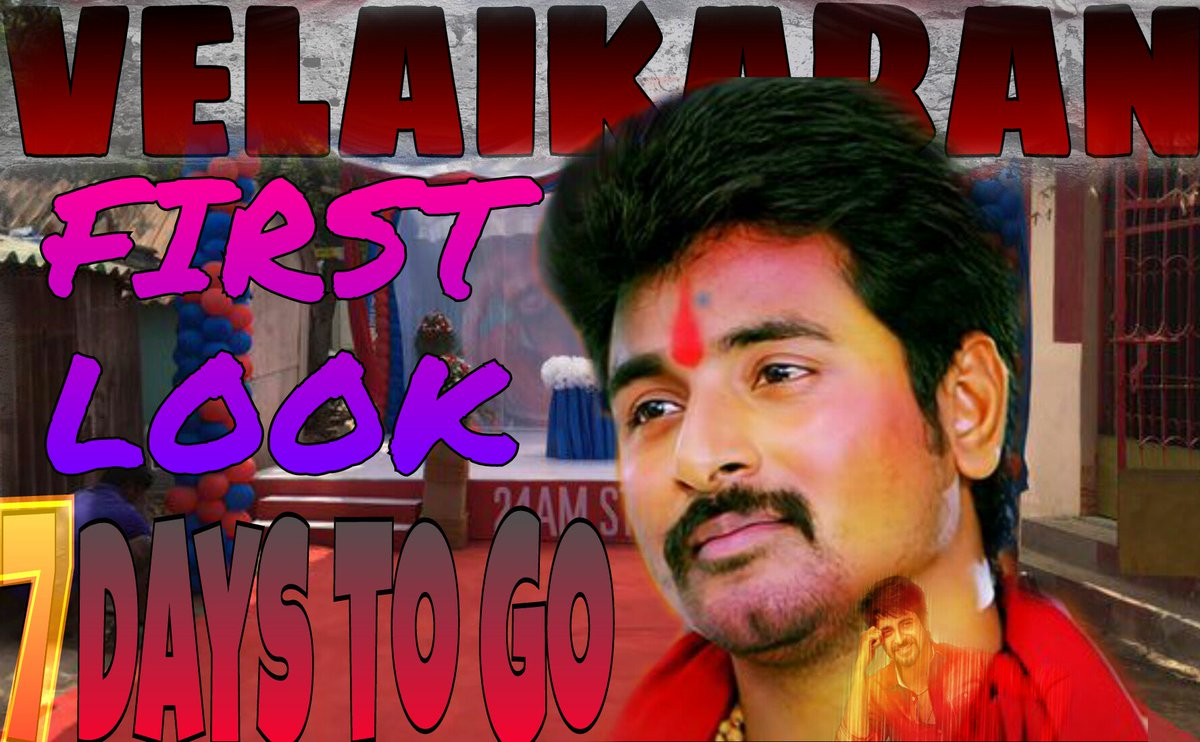 Image result for Velaikaran first look poster: Sivakarthikeyan all set to deliver a social message.