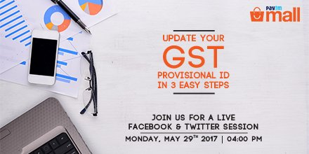Know how to update your GST ID on the panel, in 3 easy steps. #GST360 #PaytmKaro