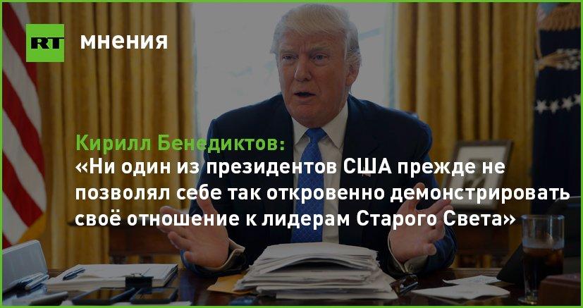 Кирилл Бенедиктов о конце красивой дружбы