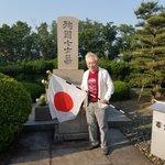 また、やってきました。もうすぐ日本は目覚めます。 pic.twitter.com/KTTAo5Cu6…