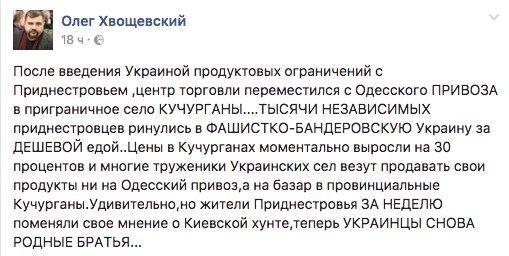 """""""Сегодня вы стоите на переднем крае обороны Украины"""", - Турчинов поздравил пограничников с профессиональным праздником - Цензор.НЕТ 7429"""