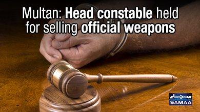 test Twitter Media - #Multan: Head constable held for selling official weapons Read:https://t.co/gkKFpZKQfK https://t.co/Uv7GDZputJ