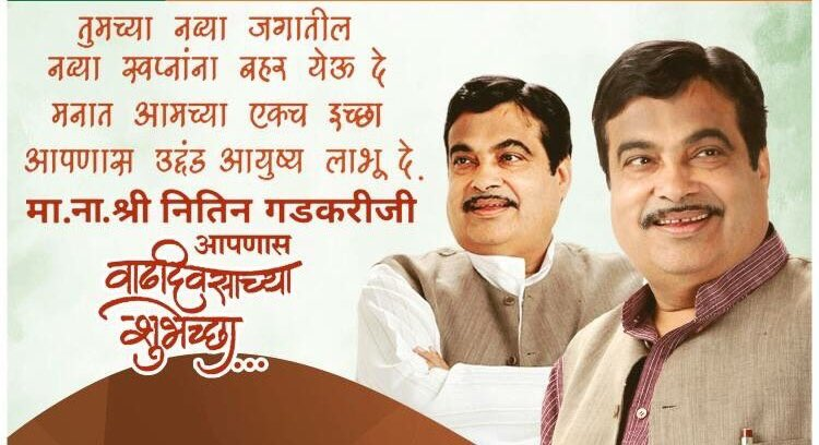 wishes shri ji a very happy birthday. V wish u good health. May u continue to inspire us.