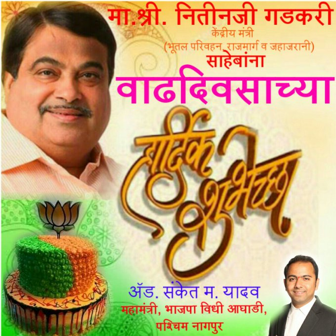 Happy Birthday Sir