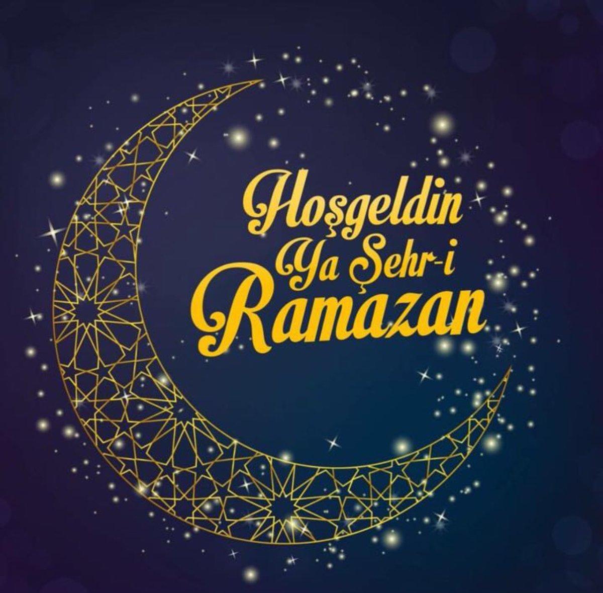 Рамазан открытки фото