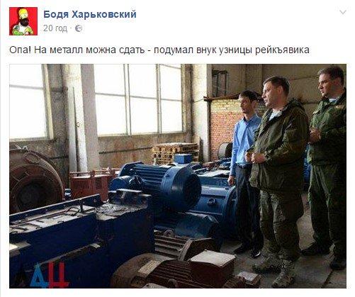 Боевики применили 122-мм артиллерию и ПТРК под Зайцево, из минометов били под Авдеевкой, Чермалыком и Песками, - штаб АТО - Цензор.НЕТ 929