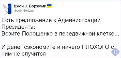 """Обращение Порошенко к G7 о российской агрессии: """"Чем больше вы кормите крокодила, тем голоднее он становится"""" - Цензор.НЕТ 2304"""
