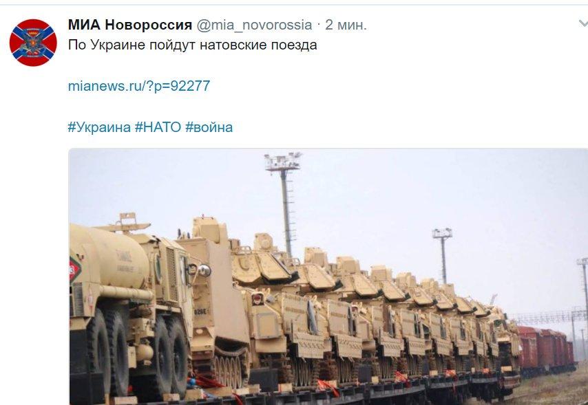 """В """"Укрзализныце"""" назвали две версии причины аварии на Хмельнитчине - Цензор.НЕТ 909"""