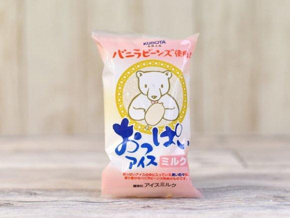 【ド直球】揉まずに吸って「おっぱいアイスミルク」の安心感 https://t.co/gwO25Nvlfs  「おっぱいアイス」と違い無脂乳固形分は多めで、化学添加物を使っていません。先端を切ると勢いよくミルクが飛び出すので注意。