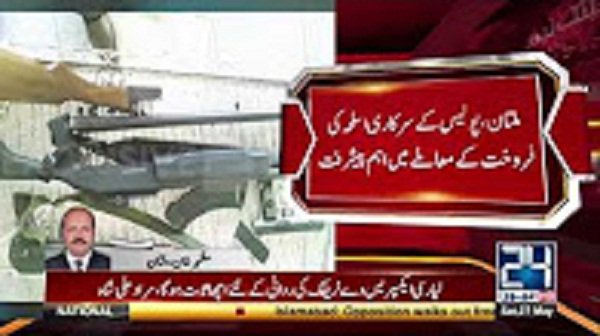 test Twitter Media - #Former #incharge of #CIA #Multan #involved in #weapons #sale https://t.co/6xtStKx9sr https://t.co/1mwpXdX3Ms