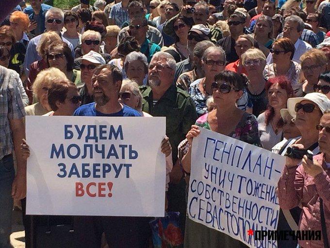В Крыму прошел большой митинг против конфискации земли в Севастополе