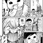 泥だんご事件 #育児漫画 #娘が可愛すぎるんじゃ
