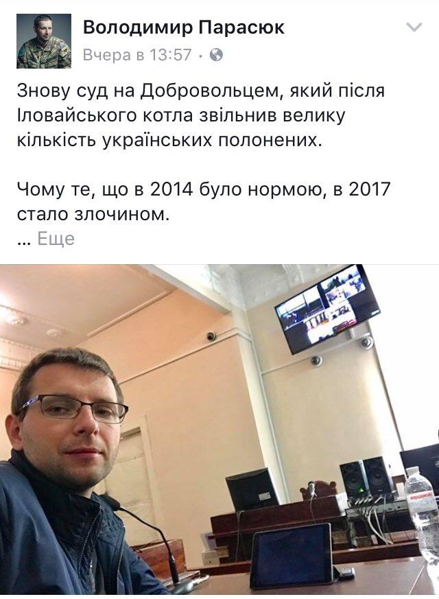 """В Украину не пустили группу """"Иванушки International"""" - Цензор.НЕТ 8389"""