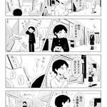 プロポーズ pic.twitter.com/M196bCMQK5