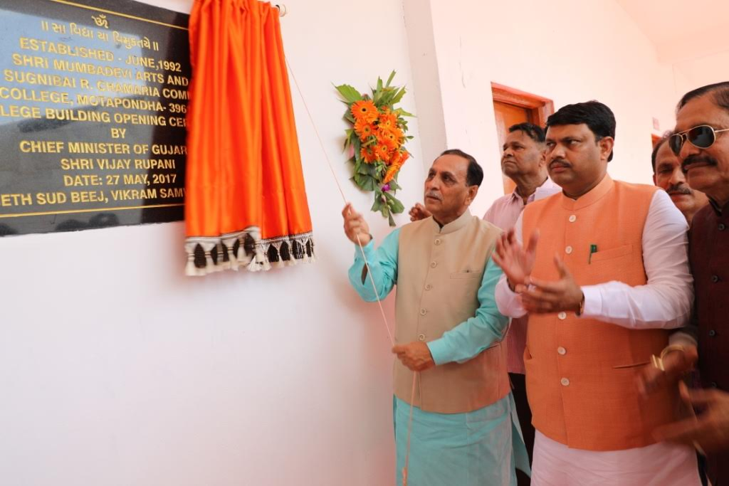 Rupani announces medical college in tribal belt, opens new colleges at Mota Pondha