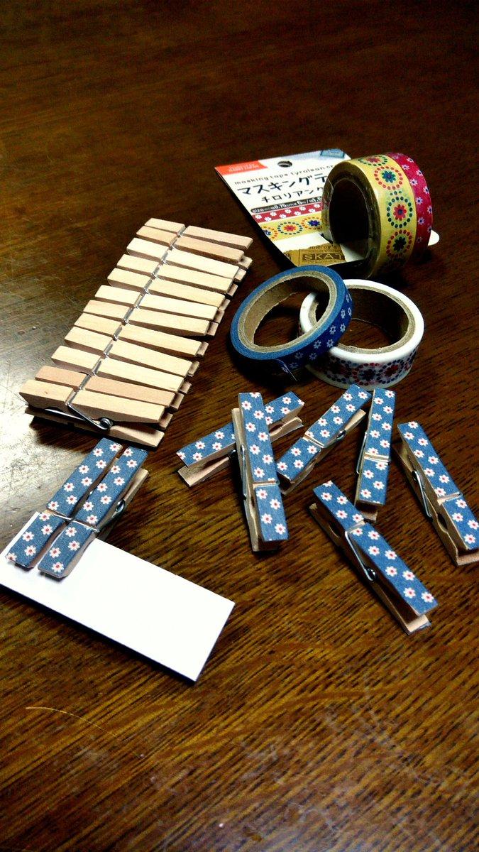 test ツイッターメディア - 作成中(*^^*)? #daiso #マスキングテープ https://t.co/6pqOWZfoTn