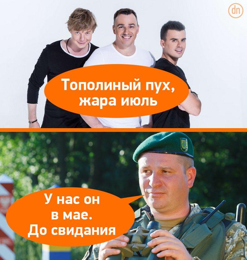 Украина иногда успешно борется с коррупцией, - The Economist о закупке лекарств Минздравом - Цензор.НЕТ 4190