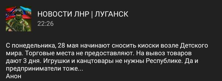 Больница Красногоровки разрушена на 50% в результате обстрела боевиков, большая часть города осталась без водоснабжения, - Жебривский - Цензор.НЕТ 8026