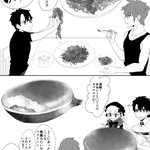 鯖たちとごはんを食べたい pic.twitter.com/l0g6dGjMVH
