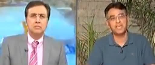 Tonight with Moeed Pirzada  - 27th May 2017 - Budget 2017-2018 thumbnail