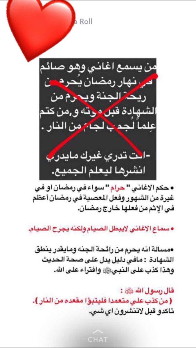 ثابتة رفض نجارة موقع سماع الاغاني Sjvbca Org