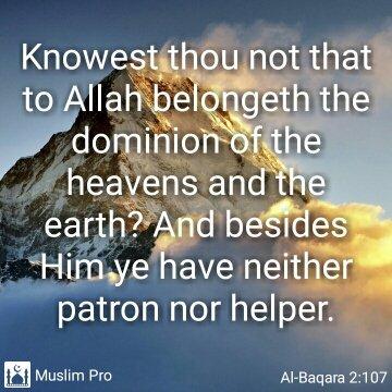 #ramadankareem #Islam #Ramadan