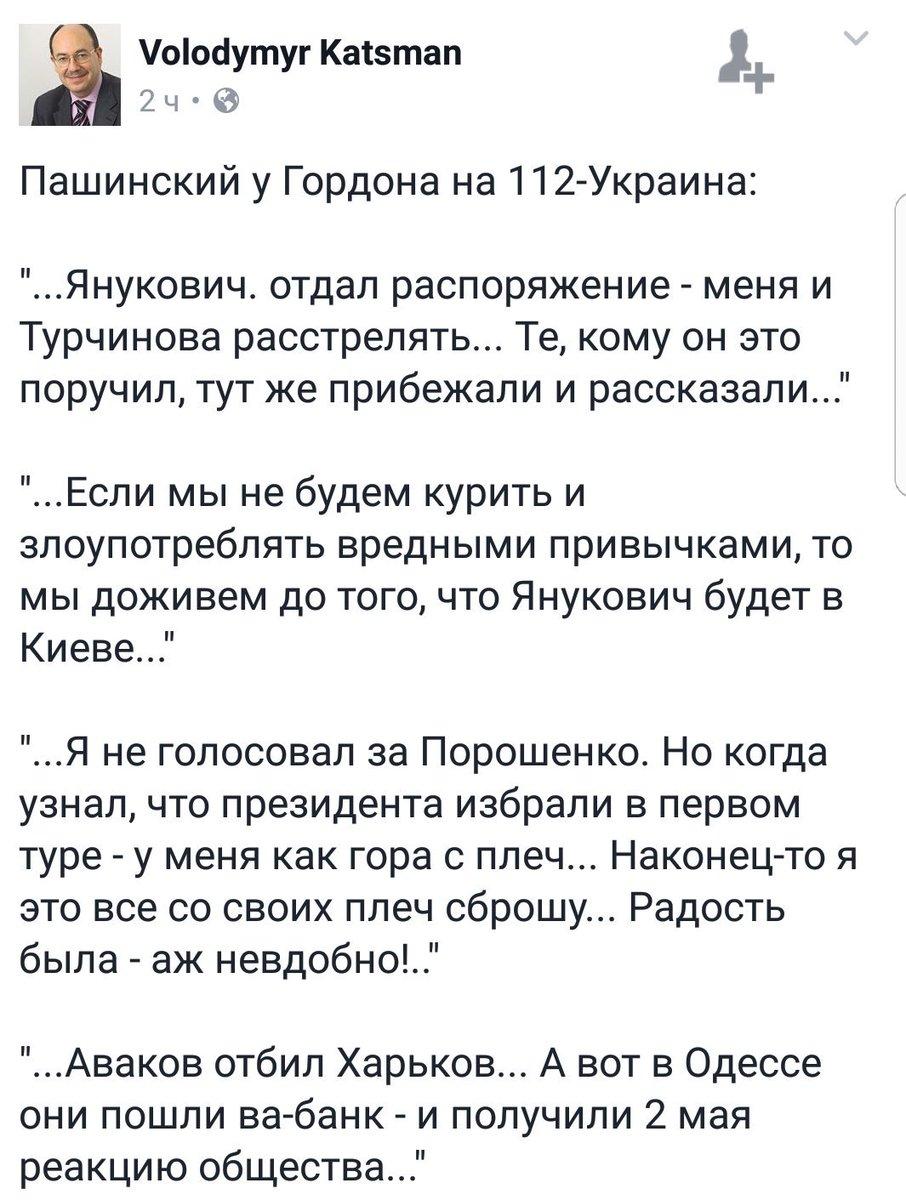 Обстрел жилого сектора Красногоровки: повреждено здание больницы - Цензор.НЕТ 207