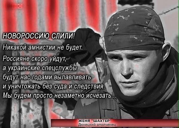 Обстрел жилого сектора Красногоровки: повреждено здание больницы - Цензор.НЕТ 7906