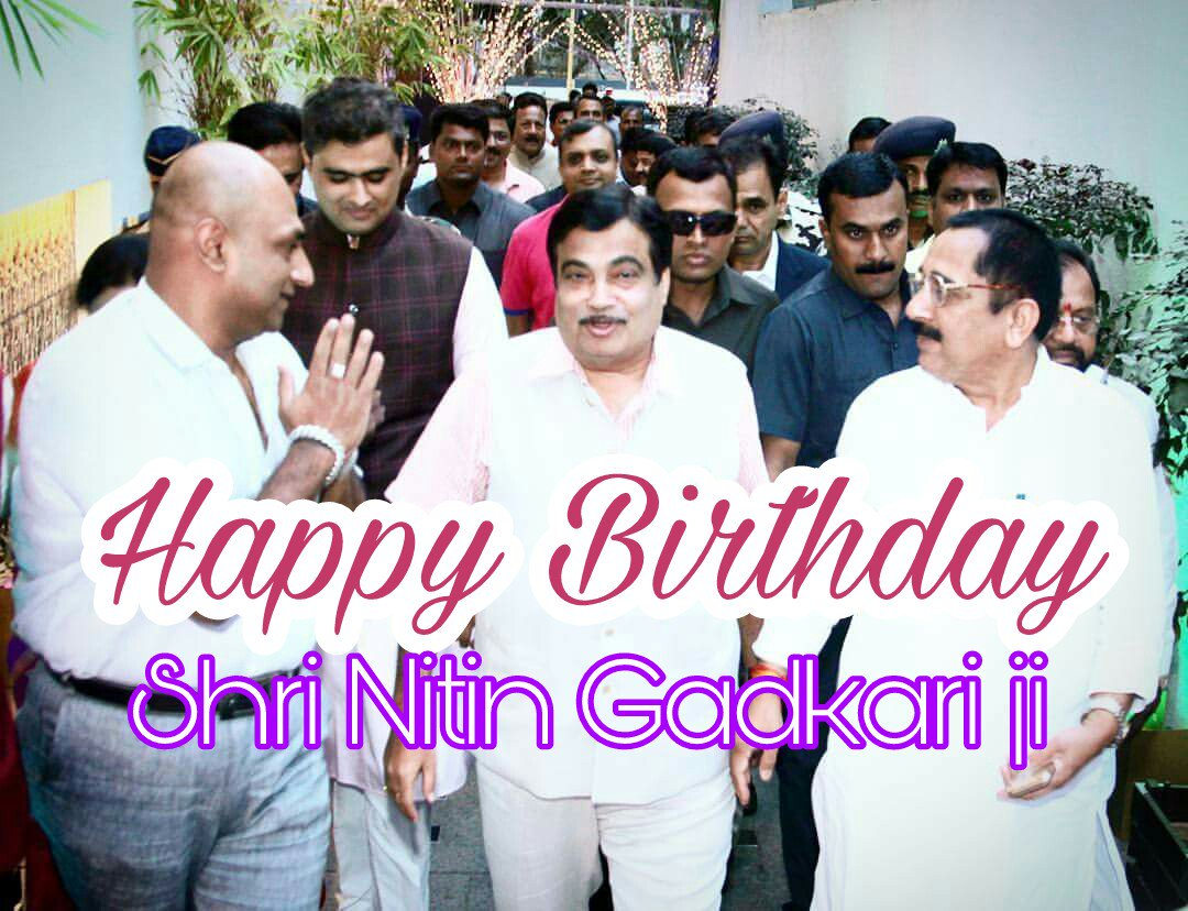 Happy Birthday to shri Ji best wishes from