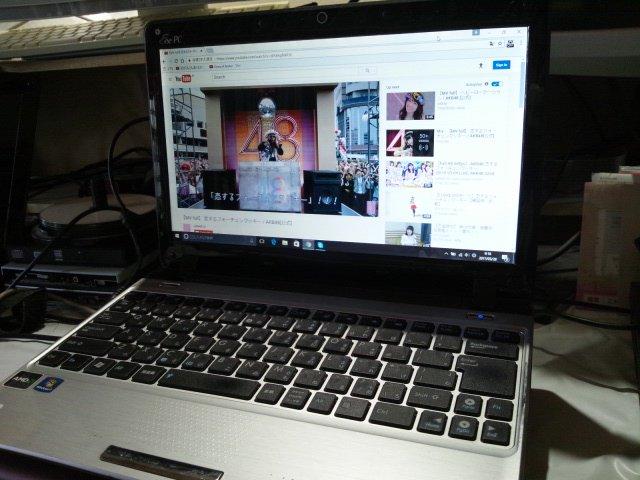 Драйвер Ati Radeon Hd 3200 Скачать Драйвер Windows 7 - фото 10