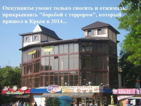 Обстрел жилого сектора Красногоровки: повреждено здание больницы - персонал эвакуируют - Цензор.НЕТ 8328