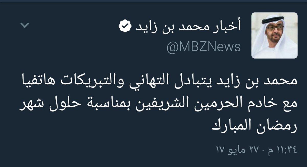 مختار اليافعي Auf Twitter شتان بين الثرى والثريا وهيهات أن يتساوى السفح مع القمة