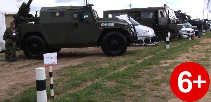 روسيا ستطور نسخه محوره من عربه Tiger المدرعه  DA3ZSBeXsAIBQvr
