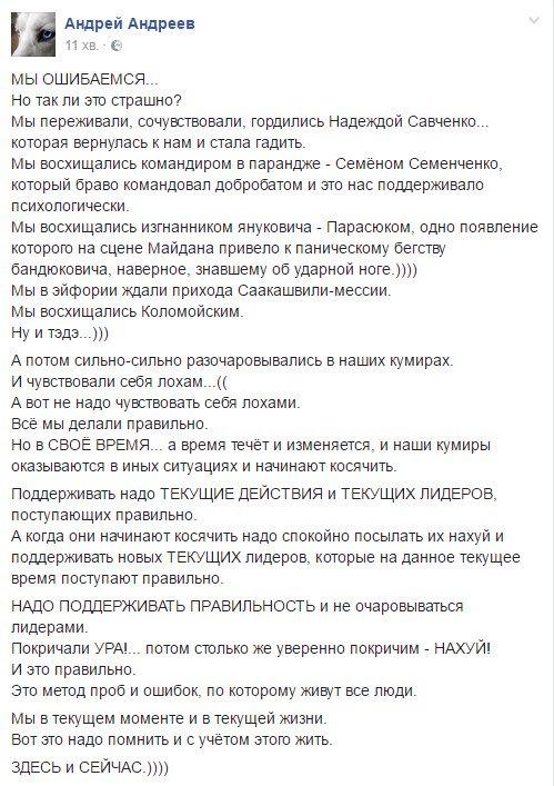 """""""Сегодня вы стоите на переднем крае обороны Украины"""", - Турчинов поздравил пограничников с профессиональным праздником - Цензор.НЕТ 6473"""