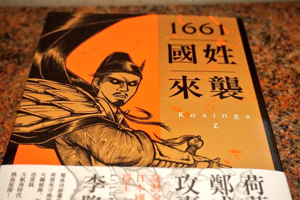 "kyoga on Twitter: ""今回台湾で..."