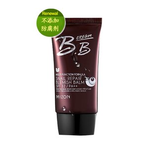 2016 Special Offer Limited All Skin Types Korean Base Makeup Maquiagens Mizon Snail Repair Bb Nude Makeup Whitening Cream
