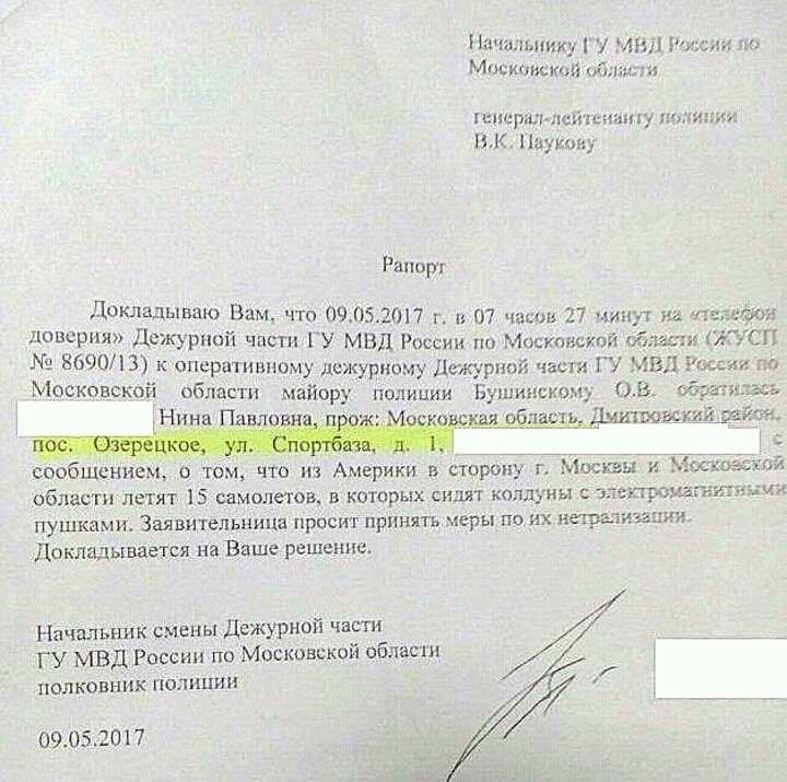 Ураган в Москве повредил один из дворцов Кремля - Цензор.НЕТ 2259