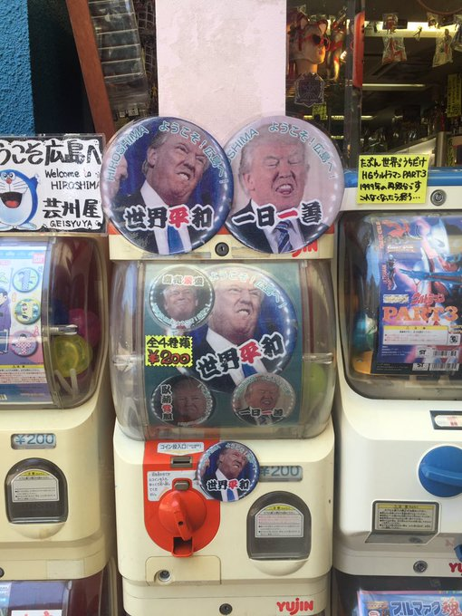 #DonaldTrump featured at toy capsule vending machine in #Hiroshima -- should i get one? #Japan #travel #sunday