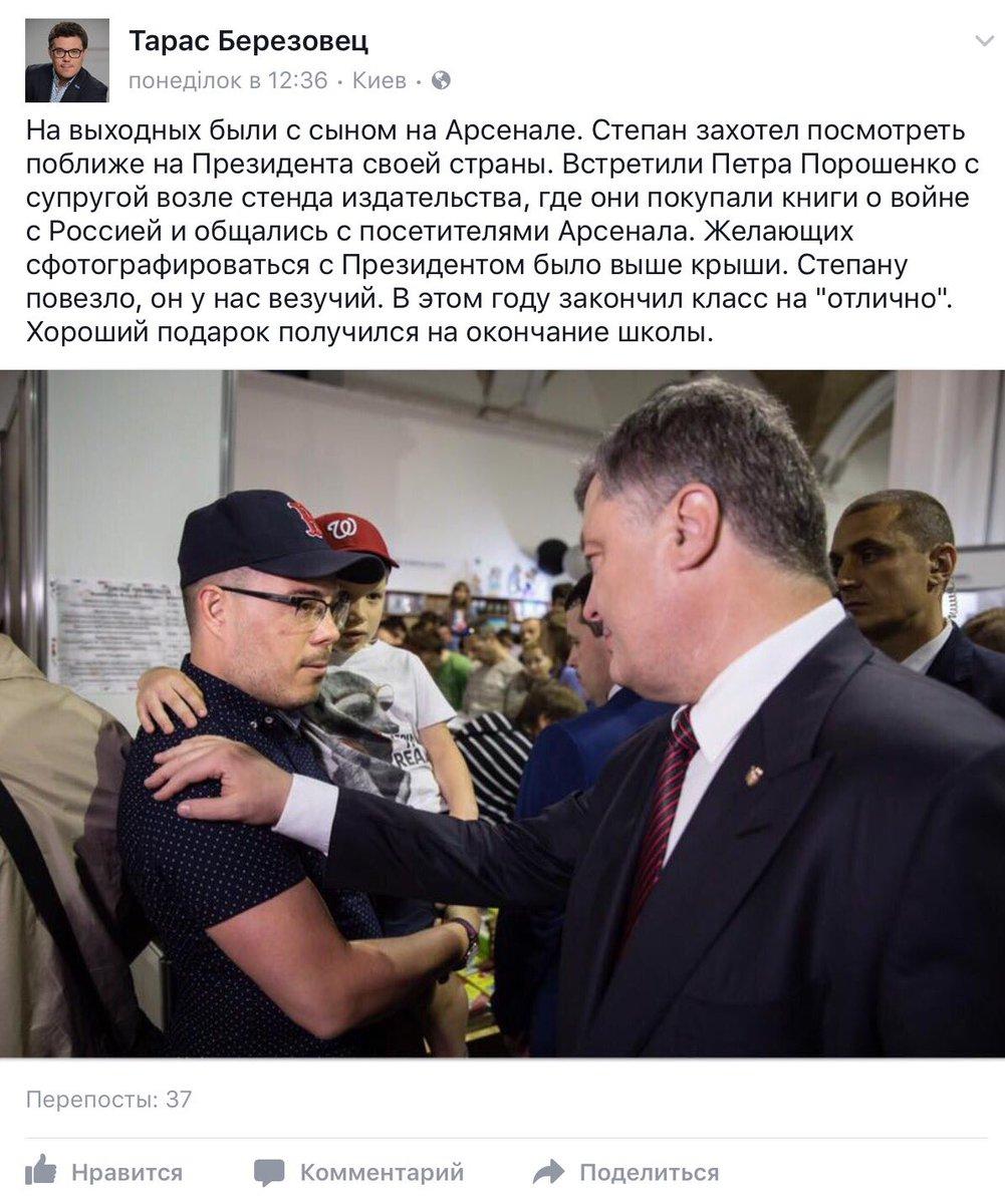 """В 2016 году """"Укрэнерго"""" и """"Укрзализныця"""" вложили 836 млн грн в свои подразделения на оккупированном Донбассе, - нардеп Войцицкая - Цензор.НЕТ 6696"""