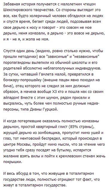 Больница Красногоровки разрушена на 50% в результате обстрела боевиков, большая часть города осталась без водоснабжения, - Жебривский - Цензор.НЕТ 2645