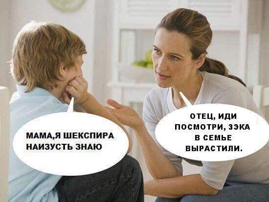 Мачеху ребенка, задержанного в Москве за чтение стихов, могут посадить на 15 суток - Цензор.НЕТ 4016