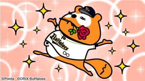2-1! 連敗脱出!おりほーの舞い .:*・゜. ゚+。:.゚ #bs2017 #NPB #オリックス #バファローズ #バファローズポンタ