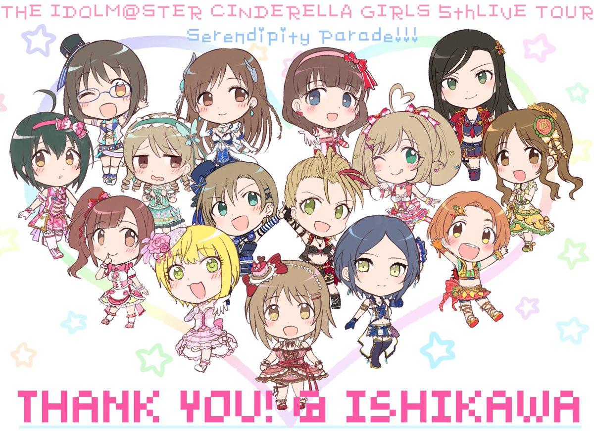 デレマス5thLIVE TOUR Serendipity Parade!!!石川公演 素敵なライブをありがとうございました…!!! https://t.co/lHuTC0wVC6